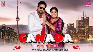 Canada Wale Jijeya Gill Balkar Satinder Gill Free MP3 Song Download 320 Kbps