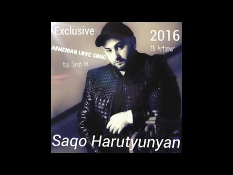 SAKO HARUTYUNYAN *Mi Artasvir* New Song 2016 [EXCLUSIVE]