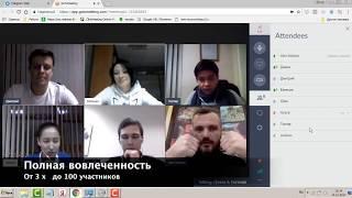 Онлайн видео-обучение для продавцов