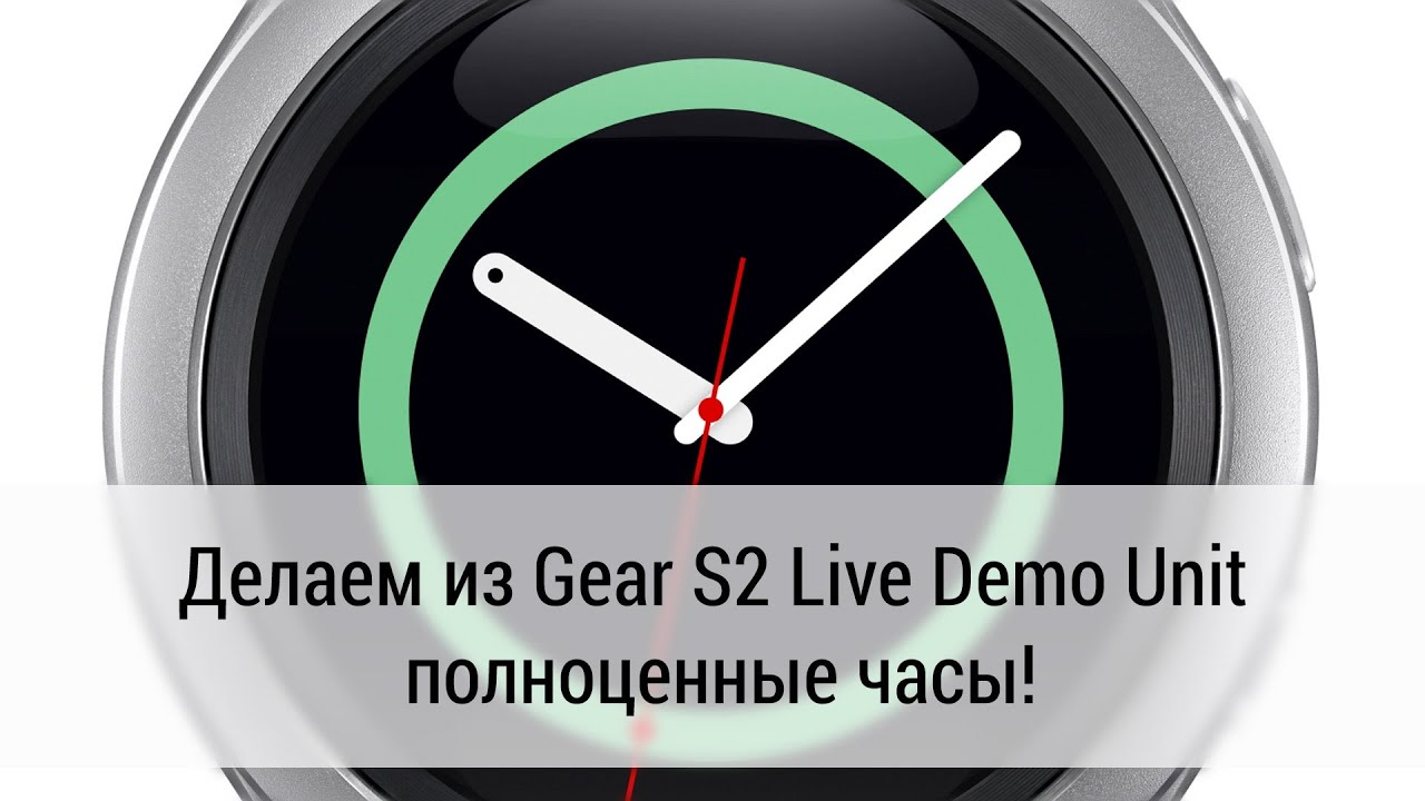 Инструкция по прошивке Samsung Galaxy S6 Edge Live demo Unit - YouTube