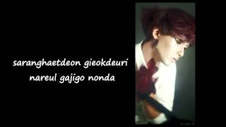 Super Junior - Daydream with LYrics