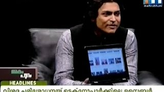 Sreedevi Kartha issue ; Exposing Cultural Maoists with Evidence - Rahul Easwar, Mathrubhumi