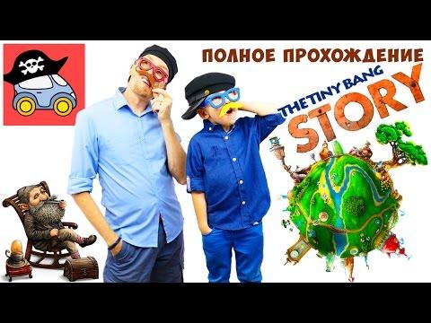 Кадры со съемок фильма Брат 2 DiddlyBop