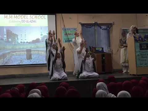 Mecca yaad aata hai (M. M. Model School)2017