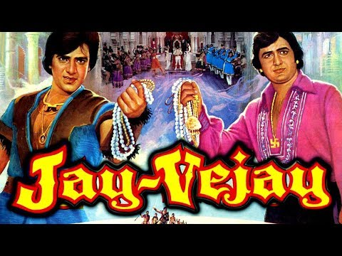 Jay Vejay (1977) Full Hindi Movie | Jeetendra, Reena Roy, Bindiya Goswami, Prem Krishan