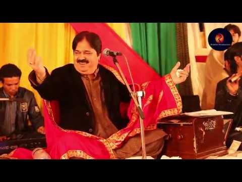 Chan Mahiya Naway Sajan bana laye Nay ! Shafaullah Khan Rokhri