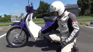 ホンダスーパーカブ110のギヤチェンジの仕方 かっこいいシフトダウンはこうやる thumbnail