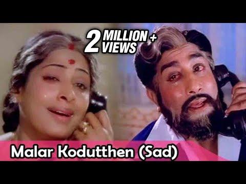 Malar Kodutthen Sad – Sivaji Ganesan, KRVijaya  Thrishoolam  Tamil Classic Song