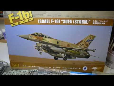 Kinetic 1/48 F-16 i Sufa
