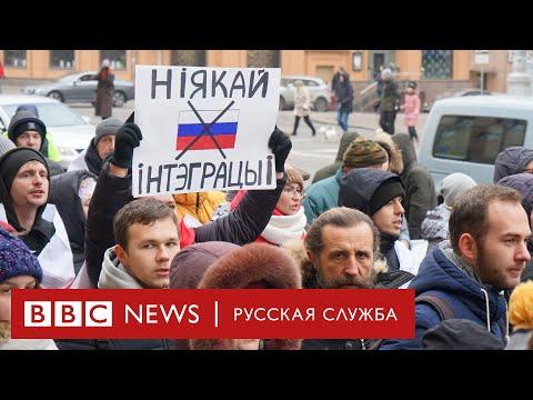 «Нет интеграции с Россией!» Протесты оппозиции в Минске