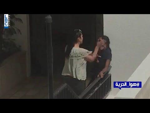 Laila Saliba beats up Ethiopian girl