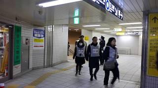 Tokyo's First Missile Evacuation Drill at Korakuen Subway Station [RAW VIDEO]