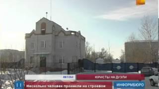 В Актюбинском юридическом институте студенты открыли стрельбу