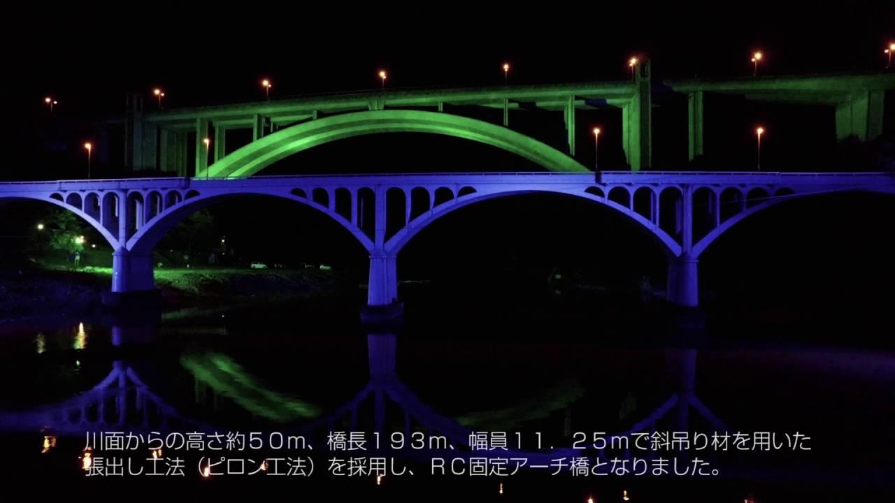 小倉橋ライトアップ2016<br>ドローン空撮映像(提供:城山商工会)