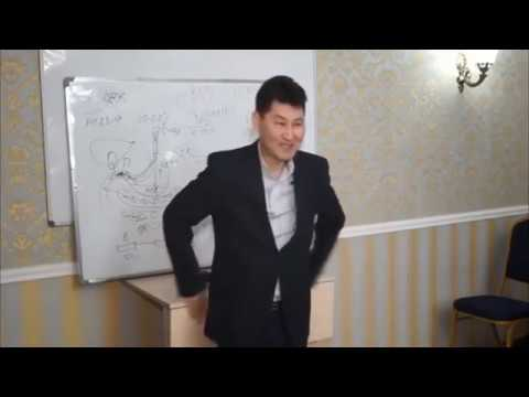 Лекция  КАК ПЕРЕСТАТЬ БОЛЕТЬ  Чингис Михайлович Хойков часть 2