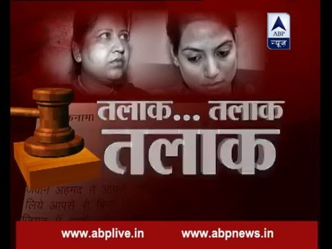 Big Debate, Part 1- Will triple talaq be banned?