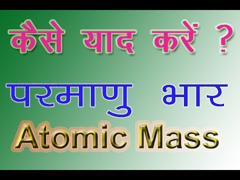 Periodic table with atomic mass mp3 song download free download periodic table with atomic mass mp3 for free 01 atomic mass vikram hap chemistry urtaz Images