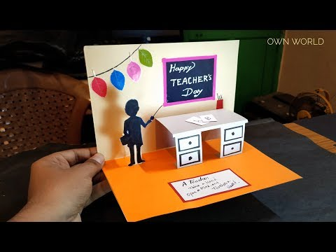 DIY Teacher's Day card/ Handmade Teachers day pop-up card making idea