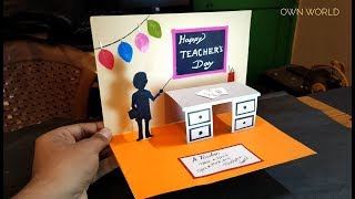 DIY Teacher's Day card/ Handmade Teachers day pop-up card making idea