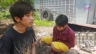រឿងអប់រំ បុរសម្នាក់ធ្វើបាបសង្សាខ្លួនឯង ដោយក្រុម គង់យូរ,Kong You Team Education Short Film