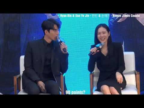 [FMV] Hyun Bin and Son Ye Jin(현빈&손예진)- Following you