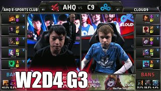 ahq vs Cloud 9 | Week 2 Day 4 Group B LoL S5 World Championship 2015 | AHQ vs C9 G2 Worlds
