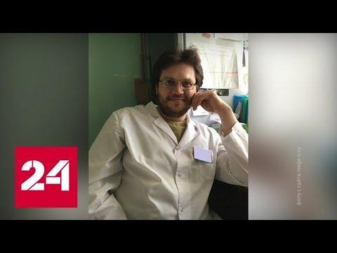 В челябинской больнице поймали людоеда - Россия 24