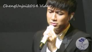 古巨基 - 情人@903 Live音樂會 2014.08.29