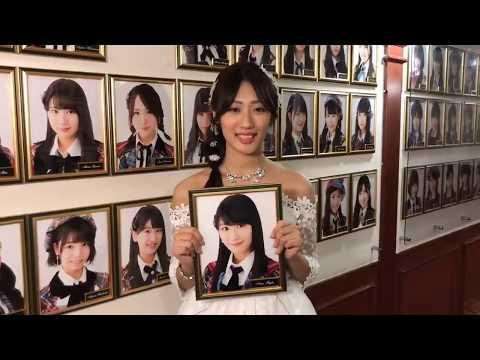 藤田奈那 AKB48卒業公演後 壁掛け写真外し 20190107