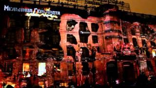 Лазерное шоу г Волгоград 2013