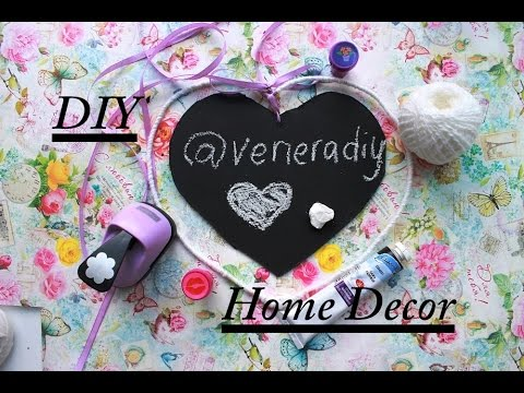 видео: diy: Декор для дома своими руками | veneradiy