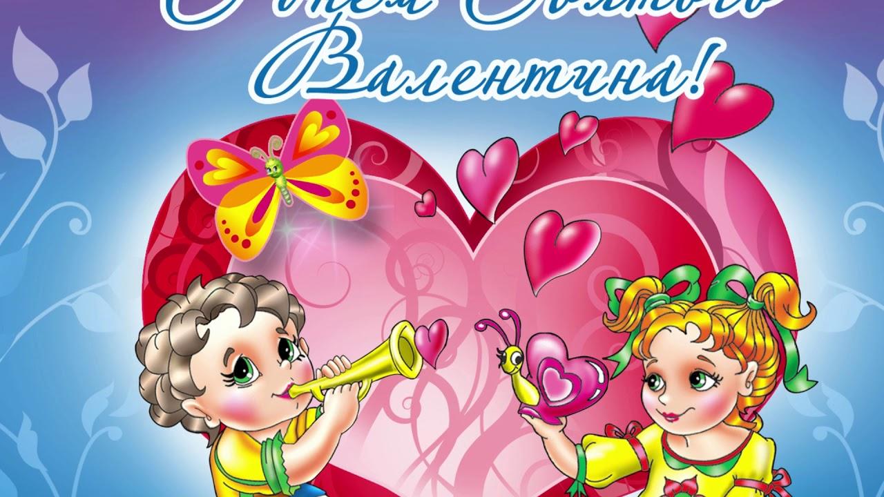 Открытки ко дню св. валентина, прощай лето