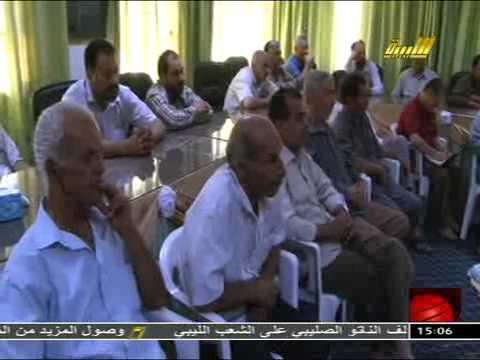 Libya Television News, July 13, 2011