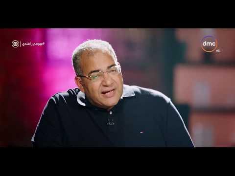 بيومى أفندي - الحلقة الـ 6 الموسم الثاني | شريف مدكور | الحلقة كاملة
