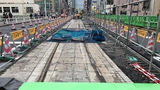 【都電遺構】お茶の水橋に出現した路面電車の線路跡