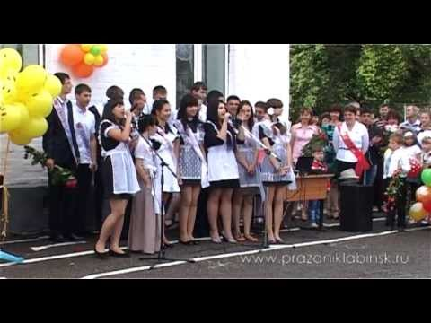 Выпускники - 2013.  школа № 1 г.Лабинск