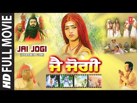 Jai Jogi Punjabi Devotional Movie Part 2