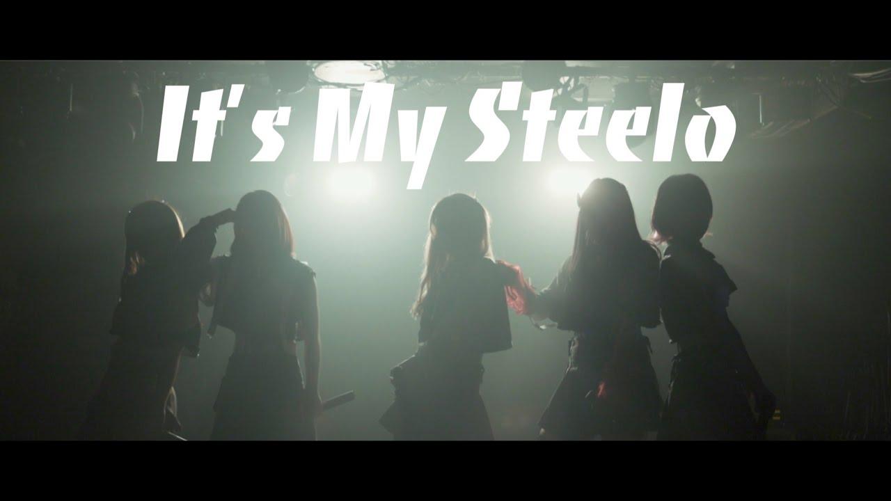 バグMEME (BUG MEME) – It's My Steelo