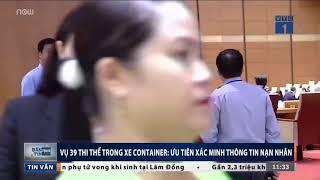 39 thi thể trong container vào Anh Nghi có nạn nhân người Huế, Quảng Bình