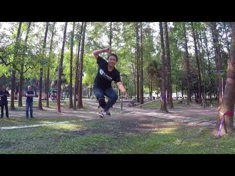 Chengdu Slackforest