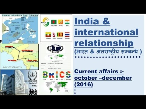 international current affairs(अंतराष्ट्रीय घटनाचक्र )-october -december (2016)