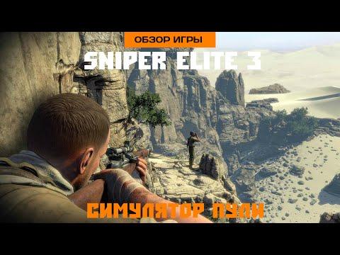 Играть в онлайн флеш игру Фронтовая обороны 2 Frontline