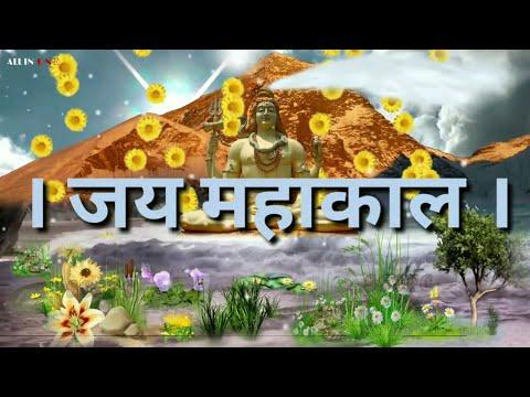   Jay Mahakal   Whatsapp Status   Lord Shiva Special Rap   Lyrics Status👌