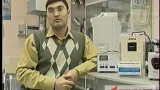 видео отопительные газовые котлы