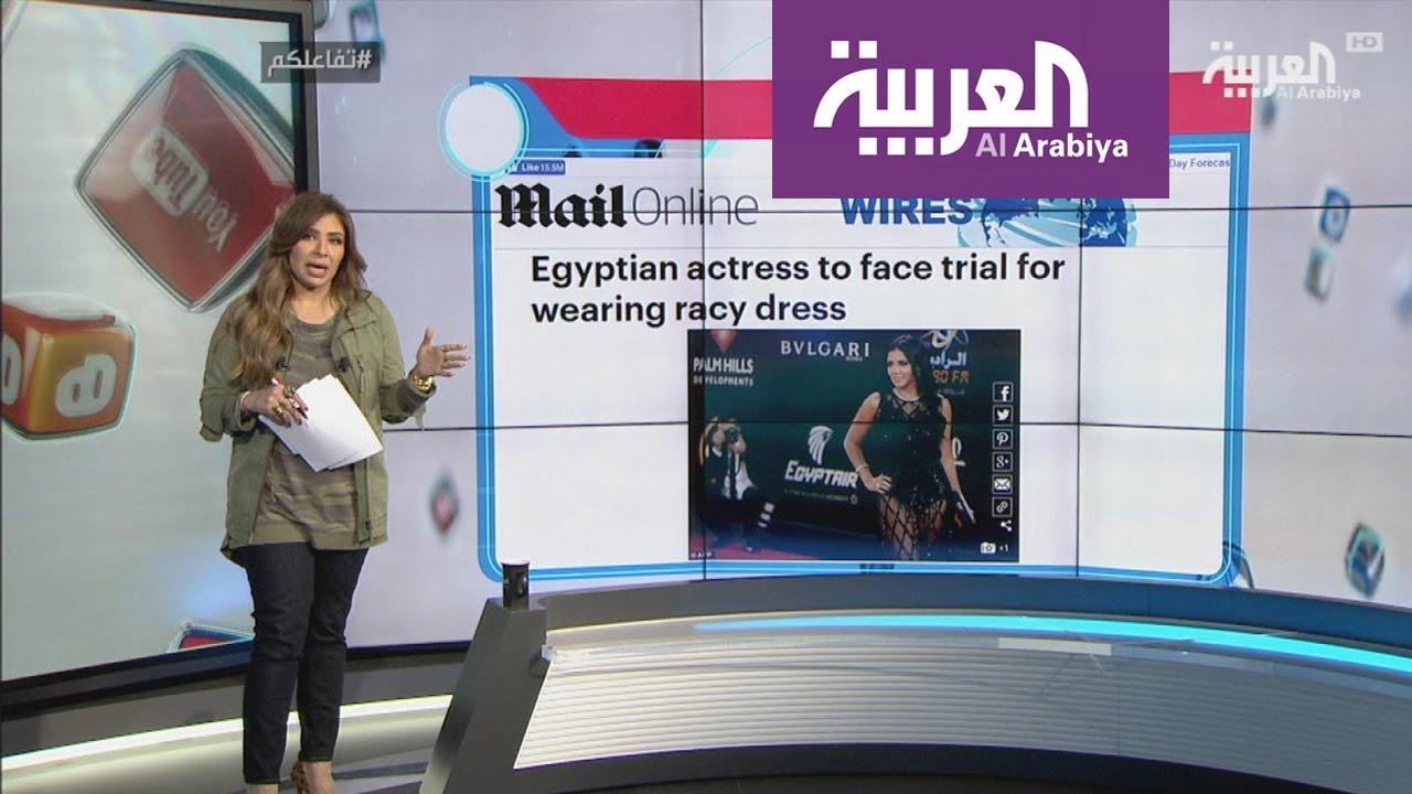 تفاعلكم : فنانة مصرية شهيرة تواجه خطر السجن بسبب فستان