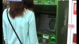 как сделать копию карты сбербанка