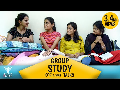 Group Study - Girls Version #NakkalitesFZone