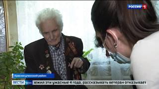 Последний мирный вечер: ветеран Владимир Казьмин рассказал, как началась война