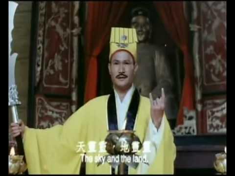 Musical Vampire - Lam Ching Ying Taoist Priest