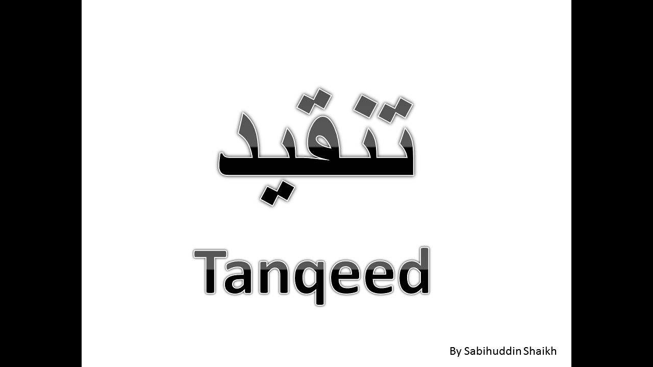 Urdu Tanqeed Nigari Pdf